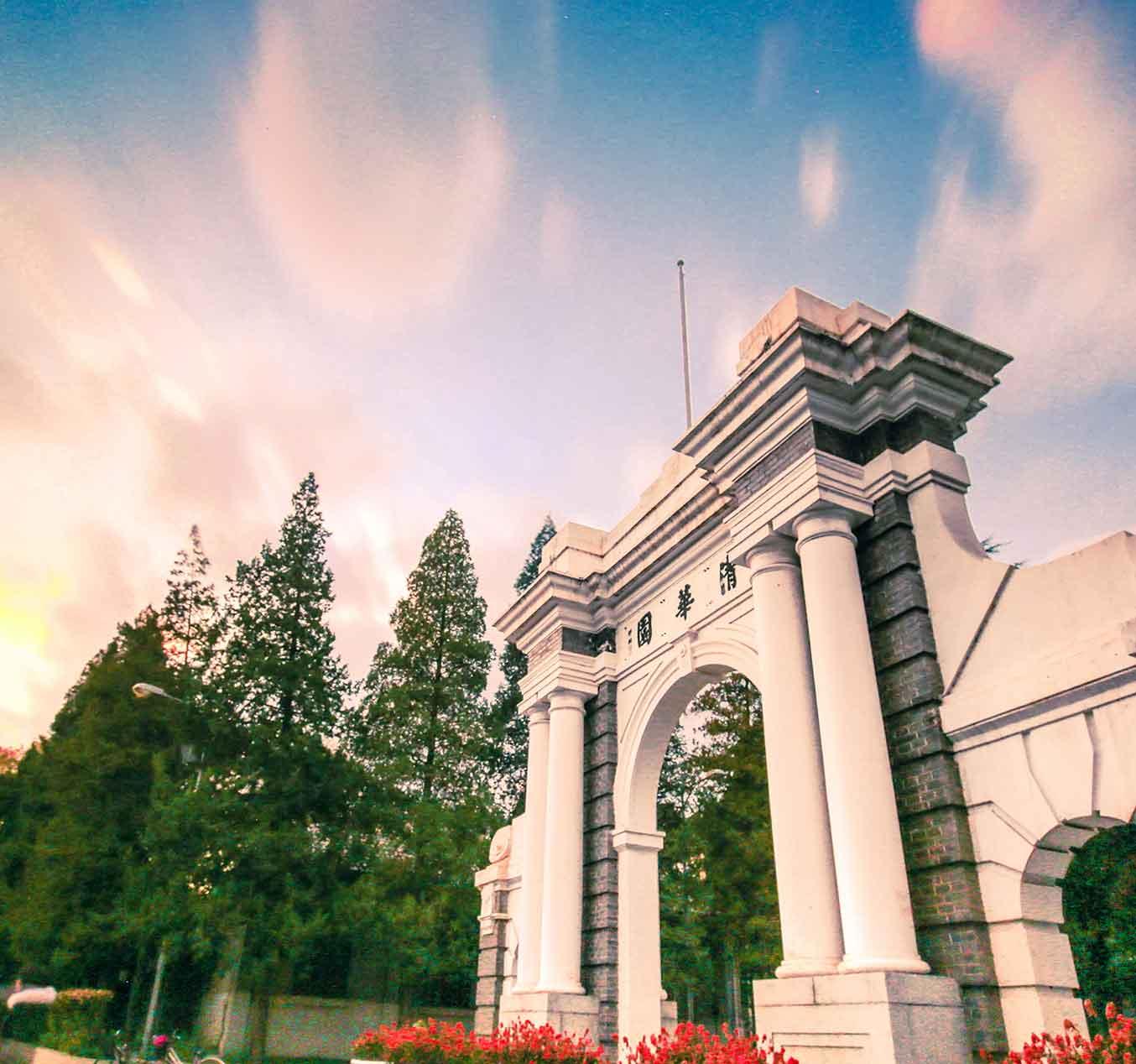 Tsinghua University (China)